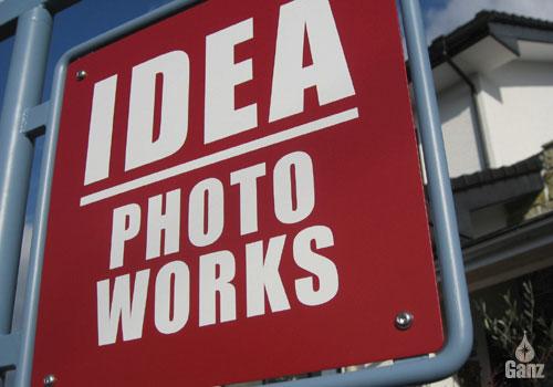 「IDEA PHOTO WORKS」さんの看板
