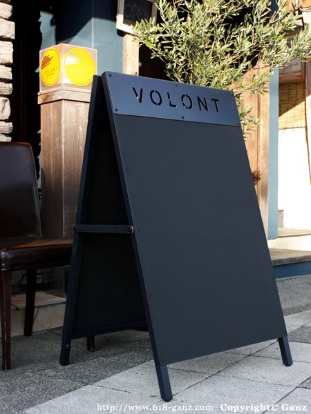 イタリアンレストランで使用する屋外用の「A型看板」を製作
