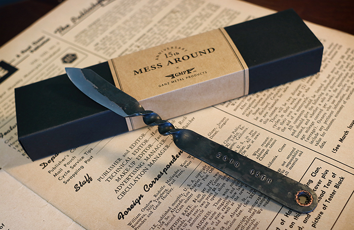 MESS AROUND × GMP 「Black Iron Paper Knife」